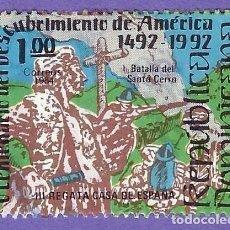Sellos: REPUBLICA DOMINICANA. 1984. DESCUBRIMIENTO DE AMERICA. BATALLA DEL SANTO CERRO. Lote 242997500