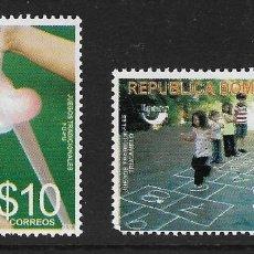 Sellos: R. DOMINICANA. YVERT NSº 1592/93 NUEVOS Y UN SELLO DEFECTUOSO. Lote 243504430