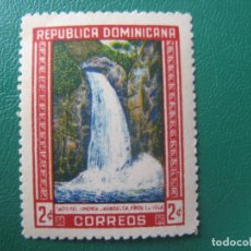 Sellos: REPUBLICA DOMINICANA, 1946, SALTO DEL JIMENOA, YVERT 395. Lote 245456305