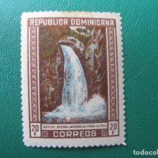 Sellos: REPUBLICA DOMINICANA, 1946, SALTO DEL JIMENOA, YVERT 398. Lote 245456525