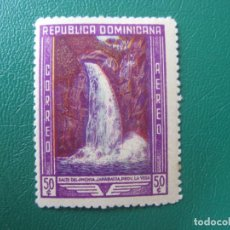 Sellos: REPUBLICA DOMINICANA, 1946, SALTO DEL JIMENOA, YVERT 71 AEREO. Lote 245458305