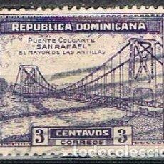 Sellos: REPUBLICA DOMINICANA IVERT Nº 264, INAUGURACIÓN DEL PUENTE COLGANTE DE SAN RAFAEL, , USADO. Lote 254054450