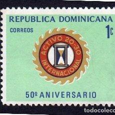 Sellos: AMÉRICA. R. DOMINICANA. 50 ANIVERSARIO DEL CLUB INTERNACIONAL ACTIVO YT715. USADO SIN CHARNELA. Lote 254628970