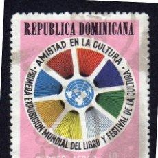 Sellos: AMÉRICA. R. DOMINICANA. EXPOSICIÓN MUNDIAL DEL LIBRO YTPA221. USADO SIN CHARNELA. Lote 254629550