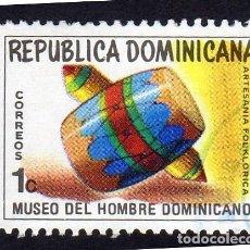 Sellos: AMÉRICA. R. DOMINICANA. ARTESANÍA.MUSEO DEL HOMBRE DOMINICANO YT736. USADO SIN CHARNELA. Lote 254629865