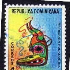 Sellos: AMÉRICA. R. DOMINICANA. ARTESANÍA.MUSEO DEL HOMBRE DOMINICANO YT738. USADO SIN CHARNELA. Lote 254630055