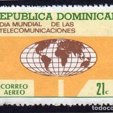 Sellos: AMÉRICA. R. DOMINICANA. DÍA MUNDIAL DE LAS TELECOMUNICACIONES YTPA235. USADO SIN CHARNELA. Lote 254630810