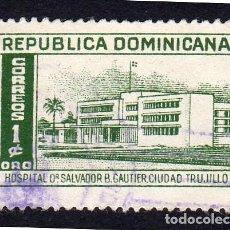 Sellos: AMÉRICA. R. DOMINICANA. HOSPITAL SALVADOR GAUTIER YT420. USADO SIN CHARNELA. Lote 254632645