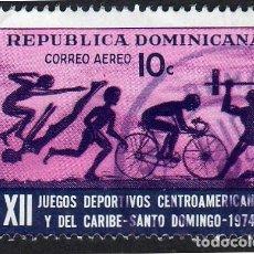 Sellos: AMÉRICA. R. DOMINICANA. XII JUEGOS DEPORTIVOS CENTROAMERICANOS Y DEL CARIBE Y247. USADO SIN CHARNELA. Lote 254633720
