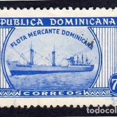 Sellos: AMÉRICA. R. DOMINICANA. FLOTA MERCANTE DOMINICANA YT502. USADO SIN CHARNELA. Lote 254650875