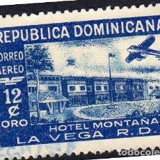 Sellos: AMÉRICA. R. DOMINICANA. HOTEL MONTAÑA LA VEGA YTPA80. USADO SIN CHARNELA. Lote 254650955