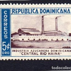 Sellos: AMÉRICA. R. DOMINICANA. INDUSTRIA AZUCARERA. CENTRAL RIO HAINA YT426. USADO SIN CHARNELA. Lote 254651110