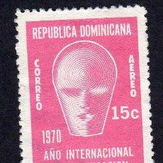 Sellos: AMÉRICA. R. DOMINICANA. 1970 AÑO INTERNACIONAL DE LA EDUCACIÓN YTPA219. USADO SIN CHARNELA. Lote 254651385