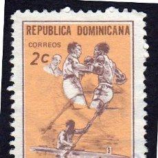 Sellos: AMÉRICA. R. DOMINICANA. JUEGOS DEPORTIVOS NACIONALES: YT698. USADO SIN CHARNELA. Lote 254652235