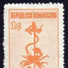 Sellos: AMÉRICA. R. DOMINICANA. LIGA DOMINICANA CONTRA EL CÁNCER YTB10A. USADO SIN CHARNELA. Lote 254652720