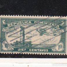 Sellos: REPÚBLICA DOMINICANA A .16B USADA, AVION. Lote 254781875