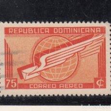 Sellos: REPÚBLICA DOMINICANA A .47 USADA,. Lote 254782275