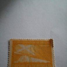 Sellos: SELLO FARO DE COLON 10 CENTAVOS REPUBLICA DOMINICANA. Lote 262823100