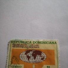 Sellos: SELLO REPUBLICA DOMINICANA 21C CORREO AEREO. Lote 262967375