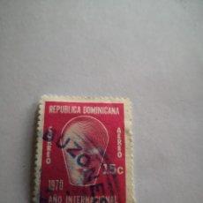 Sellos: SELLO REPUBLICA DOMINICANA 15 C 1970. Lote 262967410