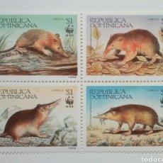 Sellos: FAUNA SERIE DE SELLOS NUEVOS DE REPÚBLICA DOMINICANA. Lote 263011255