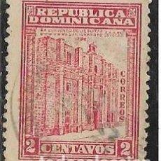 Sellos: REPÚBLICA DOMINICANA YVERT 230. Lote 263743935