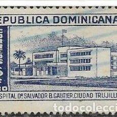Sellos: REPÚBLICA DOMINICANA YVERT 422. Lote 263744930