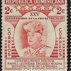 Sellos: REPÚBLICA DOMINICANA YVERT 435. Lote 263745660