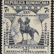 Sellos: REPÚBLICA DOMINICANA YVERT 437. Lote 263745790