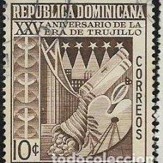 Sellos: REPÚBLICA DOMINICANA YVERT 438. Lote 263745920