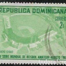Sellos: REPÚBLICA DOMINICANA YVERT 676. Lote 263746080