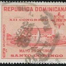 Sellos: REPÚBLICA DOMINICANA YVERT 668. Lote 263746295