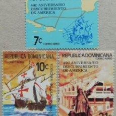 Francobolli: 1982. REP. DOMINICANA. A 422 / A424. 490 ANIV. DEL DESCUBRIMIENTO DE AMÉRICA. SERIE COMPLETA. NUEVO.. Lote 266750668