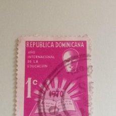 Francobolli: SELLOS R DOMINICANA. Lote 267884869