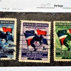 Sellos: REPÚBLICA DOMINICANA. SERIE PRIMEROS JUEGOS OLÍMPICOS NACIONALES.1937. Lote 275315833