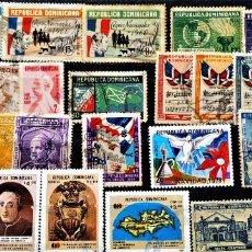 Sellos: 26 SELLOS REPÚBLICA DOMINICANA . FOTO.. Lote 275318353