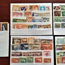 Sellos: REPÚBLICA DOMINICANA . LOTE 92 SELLOS ANTIGUOS. Lote 275675468