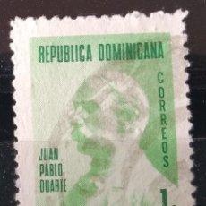 Sellos: LOTE 5 SELLOS REPUBLICA DOMINICANA (MATASELLADOS). Lote 279522348