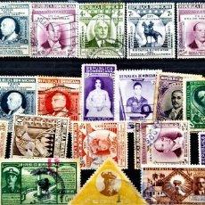 Sellos: 25 SELLOS REPÚBLICA DOMINICANA . TEMÁTICA : TRUJILLO . . FOTO.. Lote 285619473