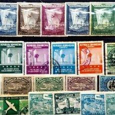 Sellos: 26 SELLOS REPÚBLICA DOMINICANA . VARIADOS . FOTO.. Lote 285619898