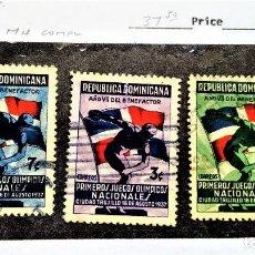 Sellos: REPUBLICA DOMINICANA . SERIE PRIMEROS JUEGOS OLÍMPICOS NACIONALES . 1937. Lote 285621898