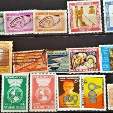 Sellos: 17 SELLOS REPÚBLICA DOMINICANA. Lote 287242143