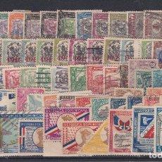 Sellos: INTERESANTE LOTE DE 75 SELLOS DIFERENTES DE DOMINICANA HASTA LOS AÑOS 40, MATASELLADOS. Lote 288361563