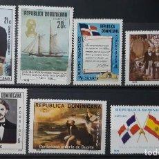 Sellos: REPUBLICA DOMINICANA,1976.. Lote 289230653