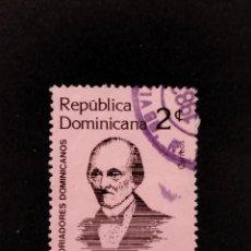 Sellos: SELLOS REPÚBLICA DOMINICANA - ANT 300. Lote 289365803