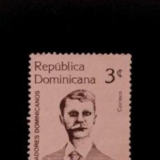 Sellos: SELLOS REPÚBLICA DOMINICANA - ANT 300. Lote 289365853