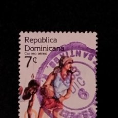 Sellos: SELLOS REPÚBLICA DOMINICANA - ANT 300. Lote 289366733