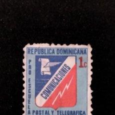 Sellos: SELLOS REPÚBLICA DOMINICANA - ANT 300. Lote 289366838