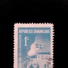 Sellos: SELLOS REPÚBLICA DOMINICANA - ANT 300. Lote 289367068