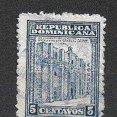 Sellos: REPUBLICA DOMINICANA SELLO USADO - 15/64. Lote 289536358